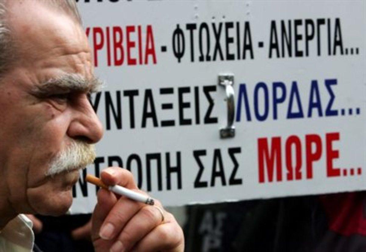 Στο 4,5% η ύφεση το 2013-Σπάμε κάθε ιστορικό ρεκόρ | Newsit.gr