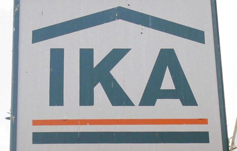 Βόλος: Βουτιά θανάτου από την ταράτσα του ΙΚΑ! | Newsit.gr