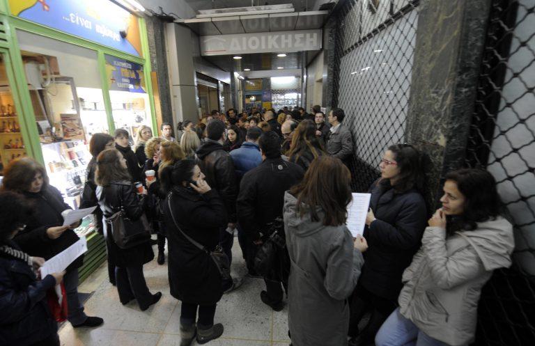 Χιλιάδες συνταξιούχοι δεν έχουν δηλώσει ΑΜΚΑ και ΑΦΜ στα Ταμεία τους | Newsit.gr