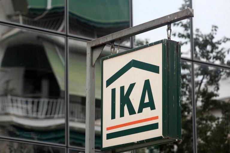 Πέντε αλλαγές για τις εισφορές στο ΙΚΑ | Newsit.gr