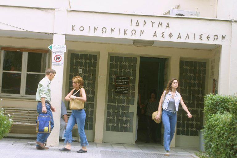 Μεγάλη απάτη εις βάρος του ΙΚΑ μέσω του Διαδικτύου | Newsit.gr