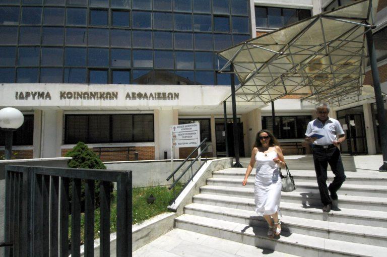 Μετά την εικοσαετία θα παραγράφονται οι αξιώσεις του ΙΚΑ για την επιστροφή παροχών που δόθηκαν παράνομα | Newsit.gr