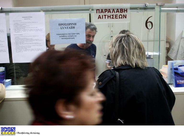 Αλαλούμ με τα ένσημα του ΙΚΑ | Newsit.gr