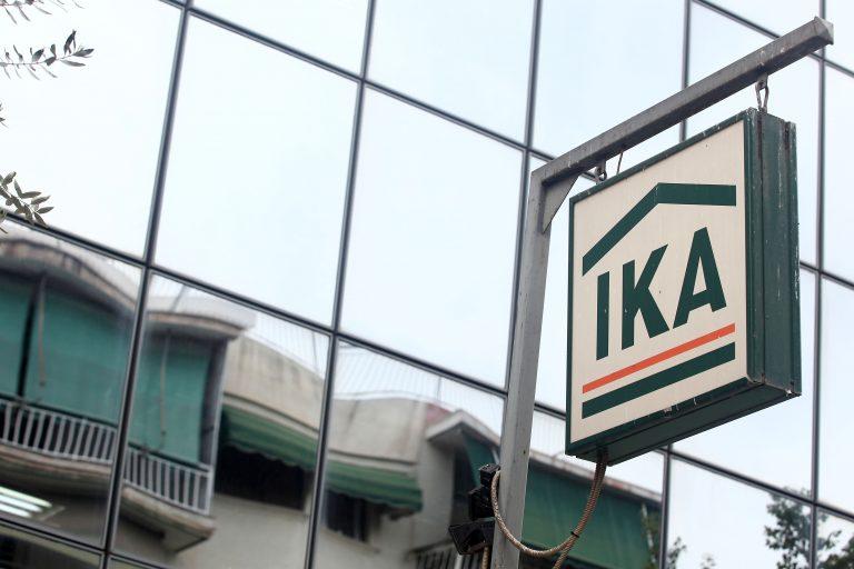 Απεργούν την Παρασκευή οι εργαζόμενοι του ΙΚΑ | Newsit.gr