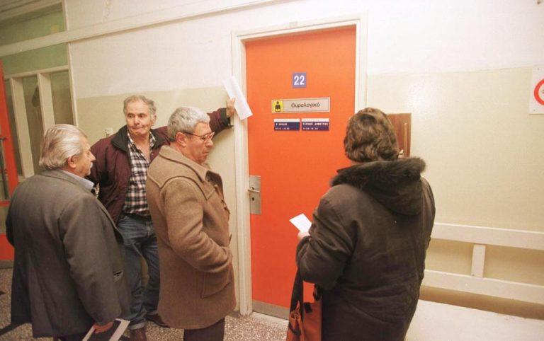 Τι πρέπει να κάνουν από σήμερα οι ασφαλισμένοι στο ΙΚΑ – Όλες οι οδηγίες για ασφαλισμένους, γιατρούς, φαρμακοποιούς | Newsit.gr