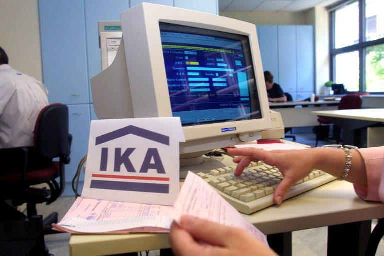 Ενισχυμένη με ΕΚΑΣ σήμερα η σύνταξη του ΙΚΑ | Newsit.gr
