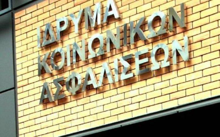 Παράταση για τους οφειλέτες του ΙΚΑ | Newsit.gr