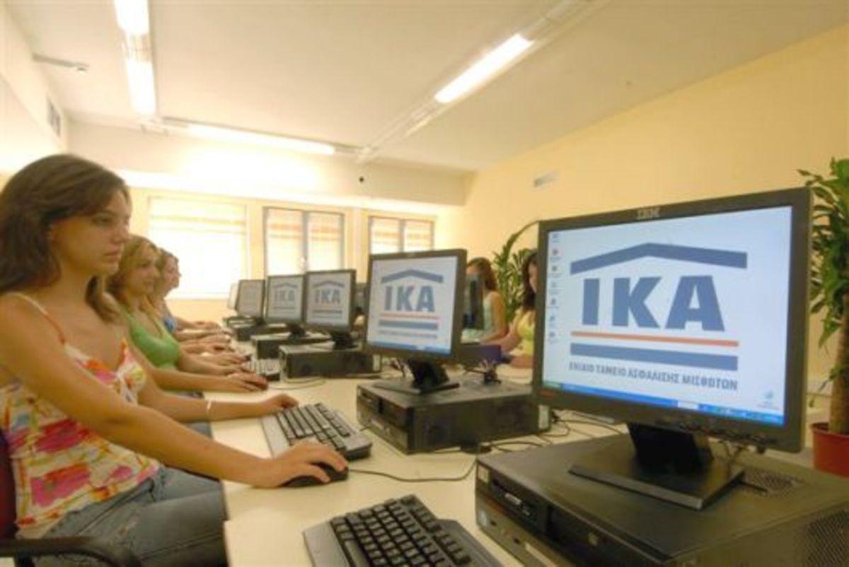 Αναστολή μέτρων αναγκαστικής είσπραξης με προσωρινό διακανονισμό των οφειλών στο ΙΚΑ   Newsit.gr