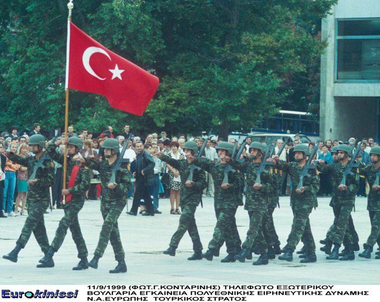 Το τουρκικό σχέδιο κατά των Ελλήνων της Ίμβρου | Newsit.gr