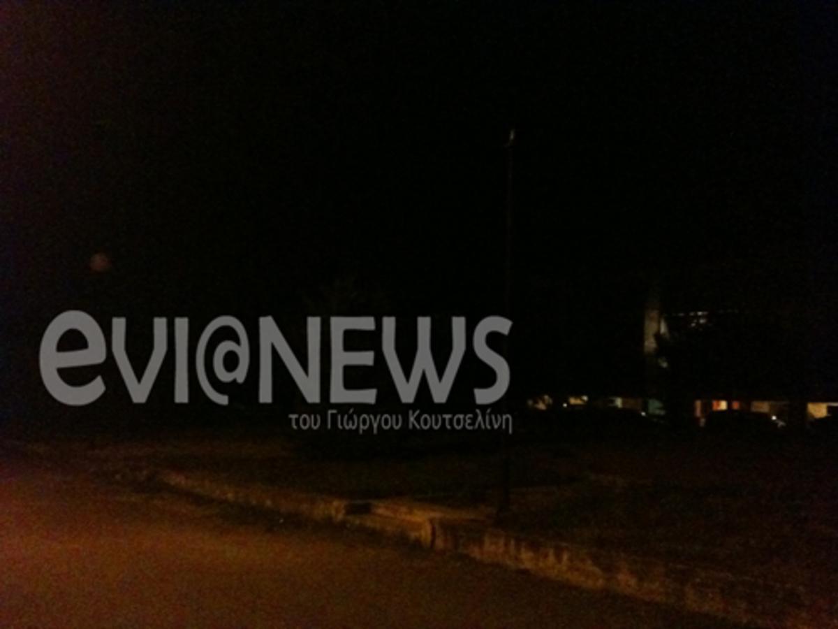Εύβοια: Τους άφησε στο σκοτάδι και τον πήραν στο κυνήγι! | Newsit.gr