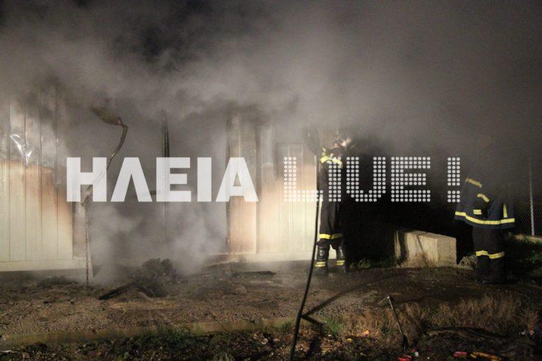 Πύργος: Τραγωδία σε καταυλισμό σεισμοπλήκτων – Ανάπηρος κάηκε ζωντανός (Βίντεο)!   Newsit.gr