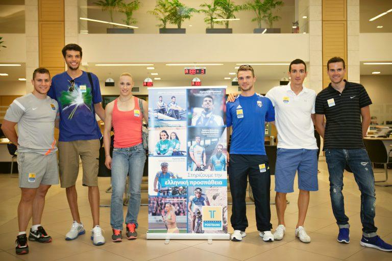 Το Ταχυδρομικό Ταμιευτήριο ανεβαίνει ακόμη πιο ψηλά μαζί… με τους πρωταθλητές των αποδόσεων! | Newsit.gr