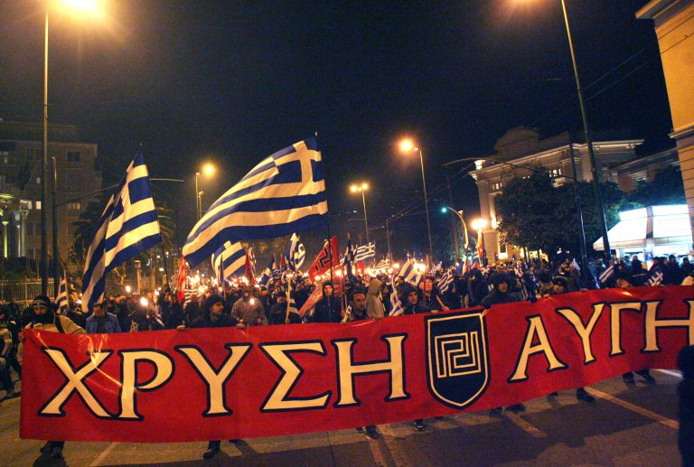 Η Χρυσή Αυγή στην εκδήλωση μνήμης των πεσόντων Ηρώων στα Ίμια   Newsit.gr
