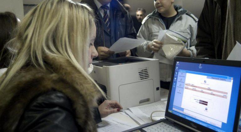 Δωρεάν ασύρματο internet στο Γαλάτσι | Newsit.gr