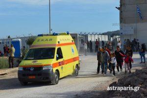Αυτοπυρπολήθηκε πρόσφυγας στη Χίο – Μεταφέρεται στην Αθήνα