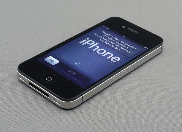 Κρήτη: Πλήρωναν για »iPhone 4s» και παραλάμβαναν… μπακατέλες! | Newsit.gr