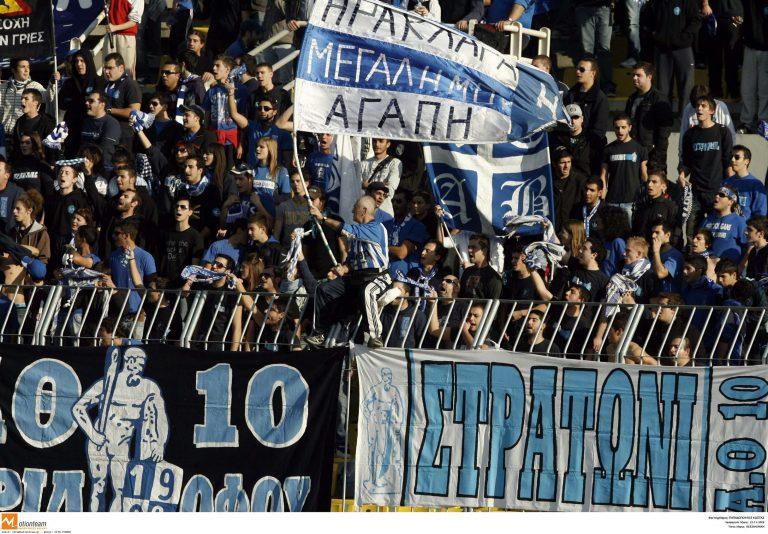 Κάλεσμα κόσμου | Newsit.gr