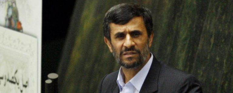Ζητά βίζα από τις ΗΠΑ ο Αχμαντινεζάντ | Newsit.gr