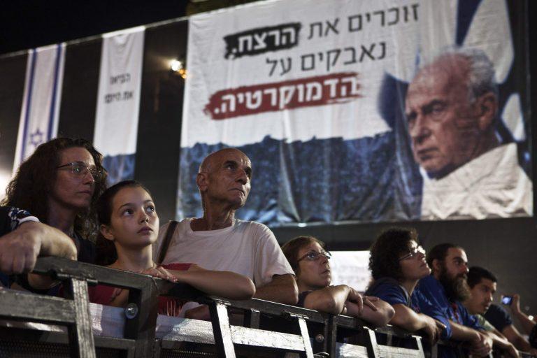 Πέρασαν 17 χρόνια όμως δεν ξέχασαν τον Γιτζάκ Ράμπιν | Newsit.gr