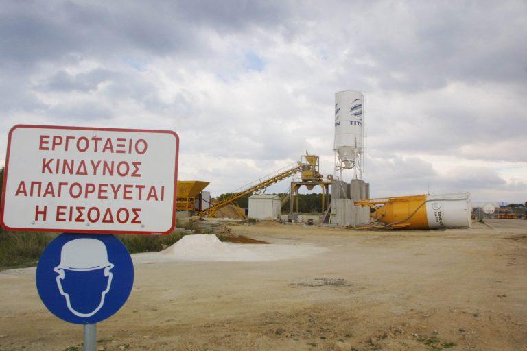 Κορινθία: Άρπαξαν τη μισθοδοσία   Newsit.gr