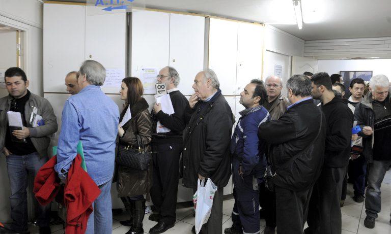 Απεργούν οι εφοριακοί   Newsit.gr