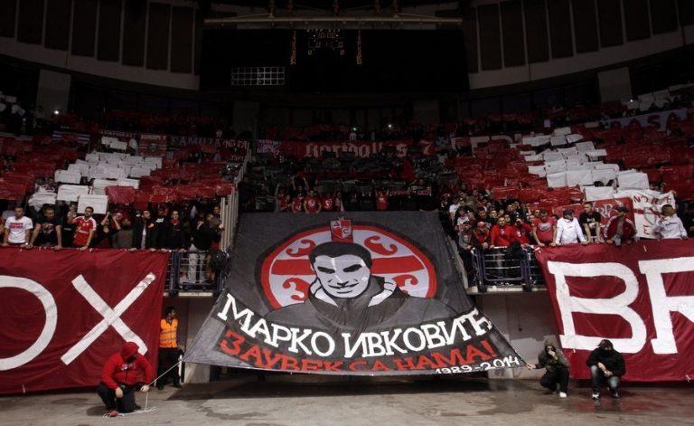 Euroleague: Δεν ανταλλάσσουν εισιτήρια Γαλατάσαραϊ και Ερυθρός Αστέρας | Newsit.gr