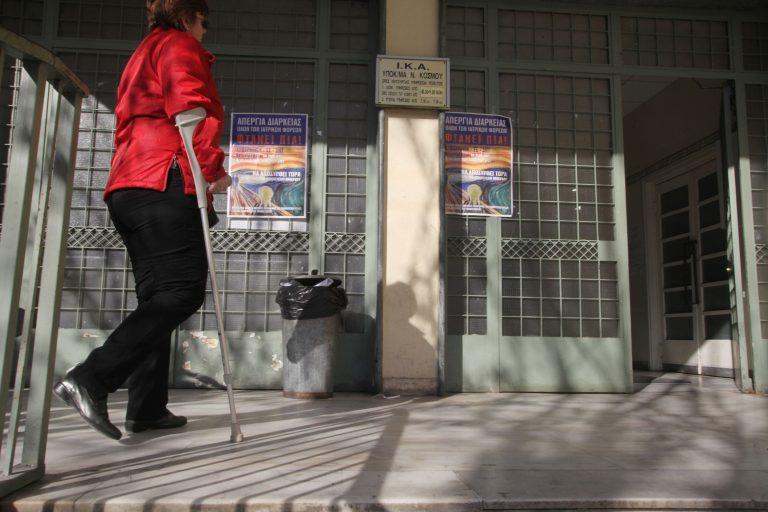 Έχει εισόδημα 250.000 ευρώ – Παίρνει και το ΕΚΑΣ!   Newsit.gr