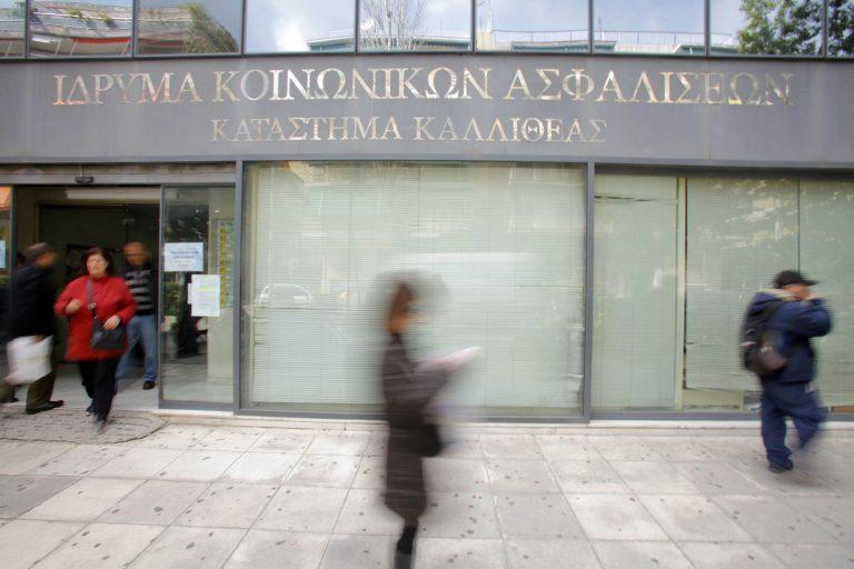 Νέες ευνοϊκές ρυθμίσεις για τη συνταξιοδότηση μητέρων με ανήλικα παιδιά | Newsit.gr