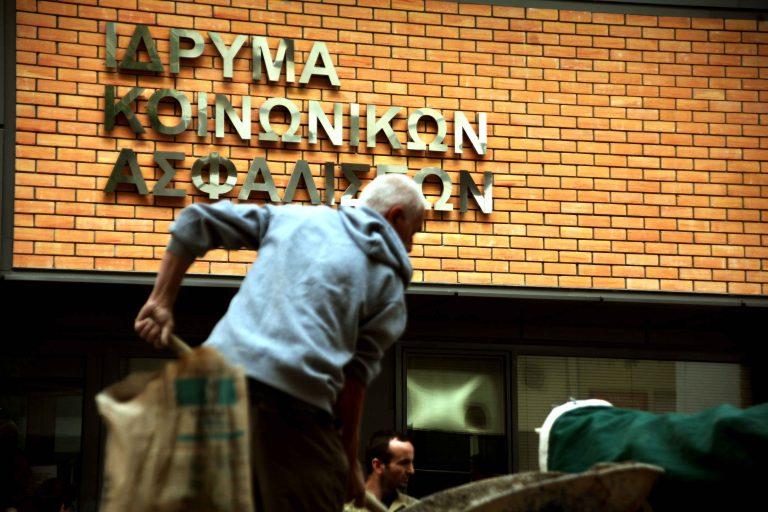 Ασφαλιστικό «χαράτσι» σε όσους κάνουν δύο δουλειές | Newsit.gr