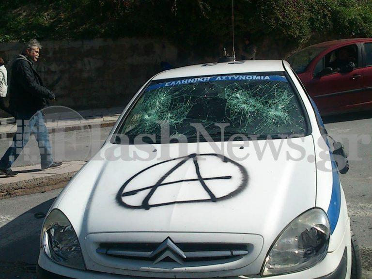 Ηράκλειο: Επεισόδια στην πορεία – Έσπασαν περιπολικό της αστυνομίας (Φωτό)! | Newsit.gr