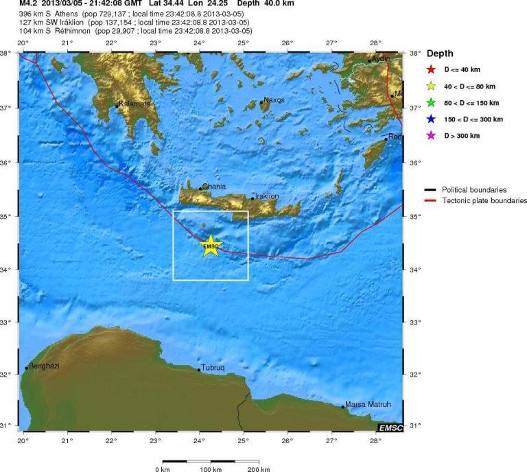 Κρήτη: Σεισμός 4,2 Ρίχτερ νότια της Αγίας Γαλήνης | Newsit.gr