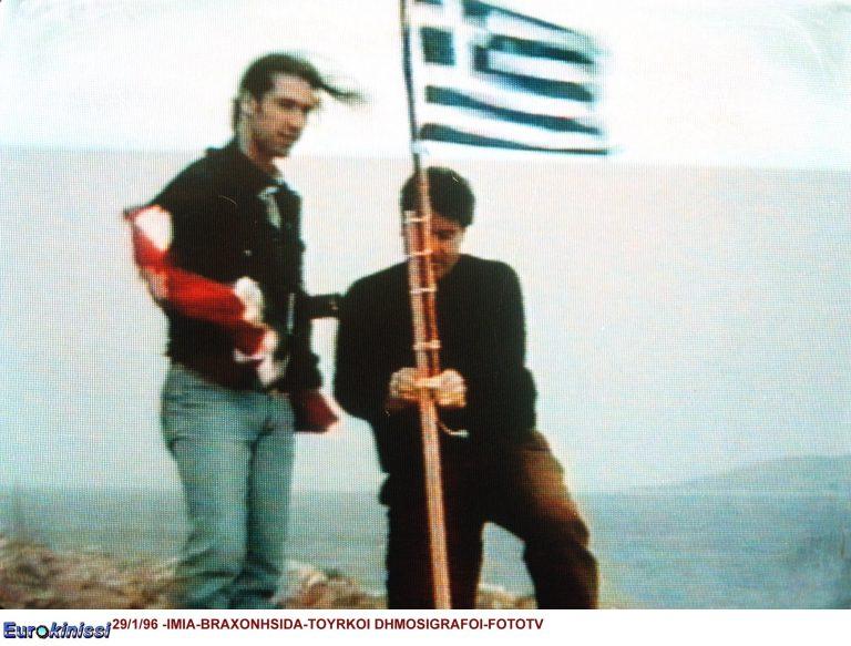 Η μυστική συμφωνία των Ιμίων στο φως 15 χρόνια μετά | Newsit.gr