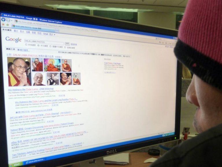 Τρίτη πηγή ενημέρωσης το Ίντερνετ για τους Αμερικανούς | Newsit.gr