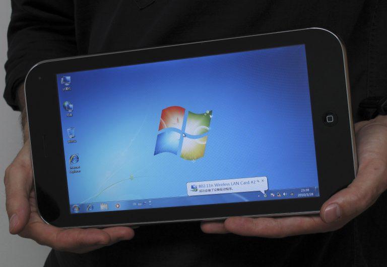 Χειριστείτε το iPad με το iPhone σας! | Newsit.gr