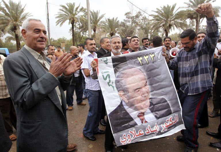 Διεργασίες για τη νέα κυβέρνηση του Ιράκ- Αρνείται να δεχθεί την ήττα ο Αλ Μαλίκι | Newsit.gr