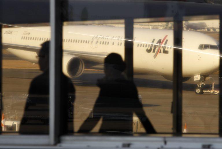 Στον.. αέρα ακόμη οι Ιαπωνικές Αερογραμμές | Newsit.gr