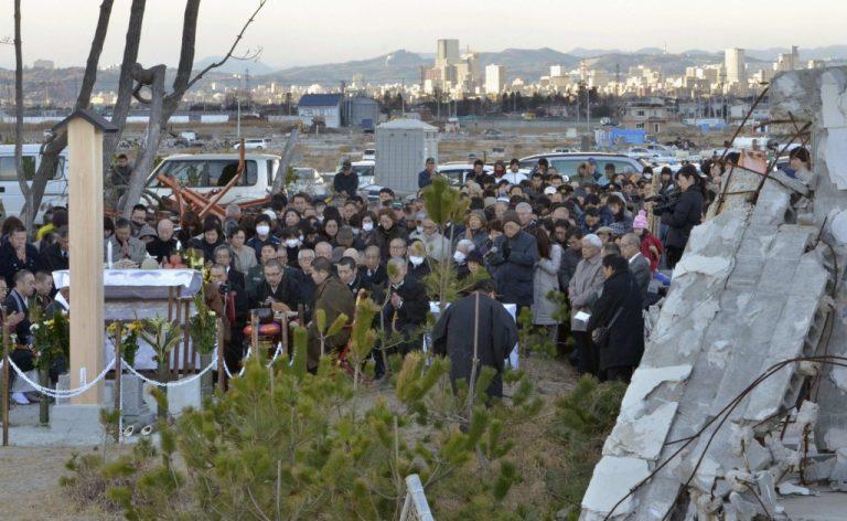Ισχυρός σεισμός στην Ιαπωνία | Newsit.gr