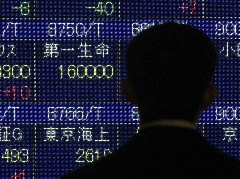 ΔΝΤ καλεί και… Ιαπωνία | Newsit.gr