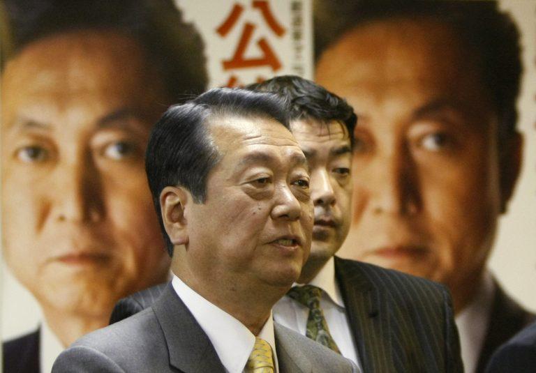 Ιαπωνία: Στον ανακριτή και πάλι για το σκάνδαλο χρηματοδότησης του κυβερνώντος κόμματος | Newsit.gr