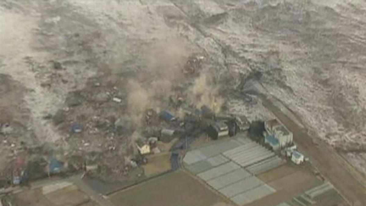 Ποιά περιοχή στην Β.Ελλάδα είναι η πιο επικίνδυνη για τσουνάμι | Newsit.gr