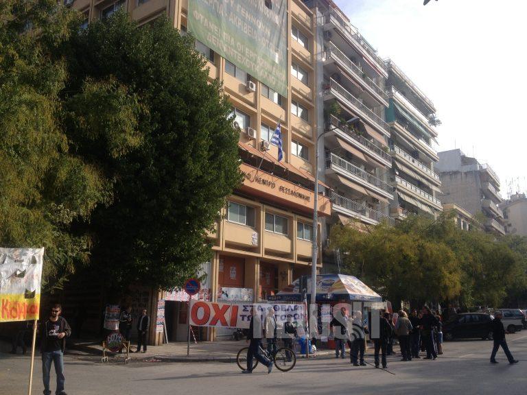 Θεσσαλονίκη: Οργή και αγανάκτηση για τα νέα μέτρα – Φωτό και βίντεο! | Newsit.gr