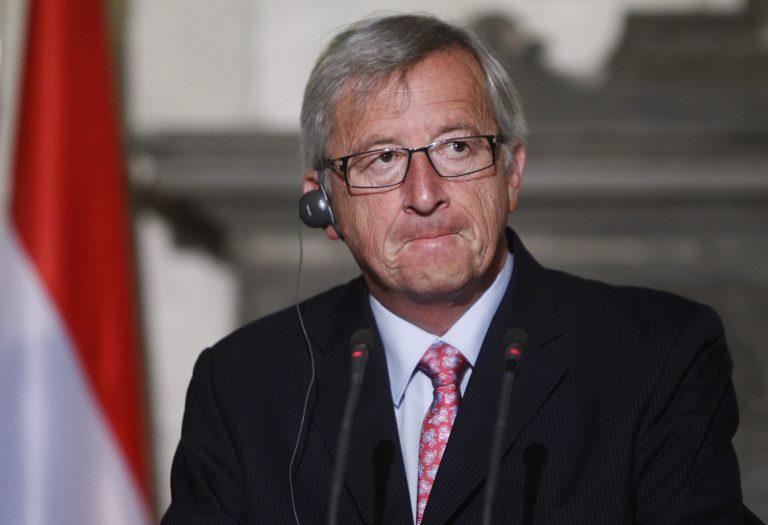 8 Οκτωβρίου η πρώτη σύνοδος του ΕΜΣ | Newsit.gr