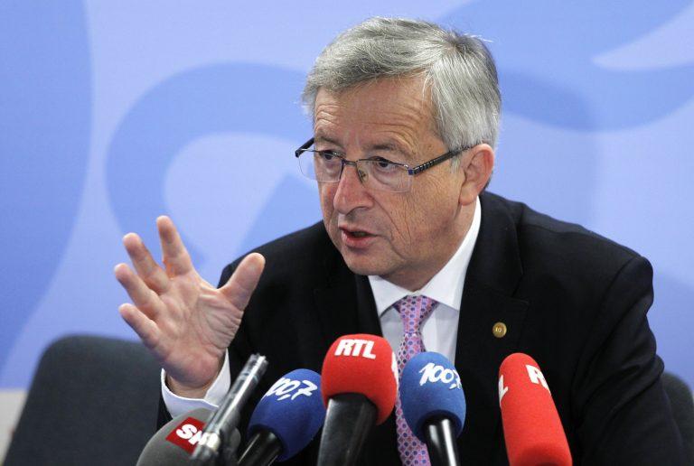 Μεγάλη κυνικότητα από τον Γιούνκερ: «Η κυριαρχία της Ελλάδας θα περιοριστεί σημαντικά» | Newsit.gr