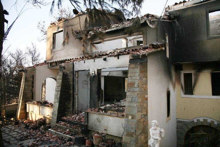 Λασίθι: Κάηκε ζωντανός στο σπίτι του! | Newsit.gr