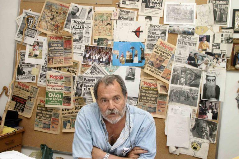 Δίωξη σε 3 γιατρούς για τον θάνατο του Ν. Κακαουνάκη   Newsit.gr