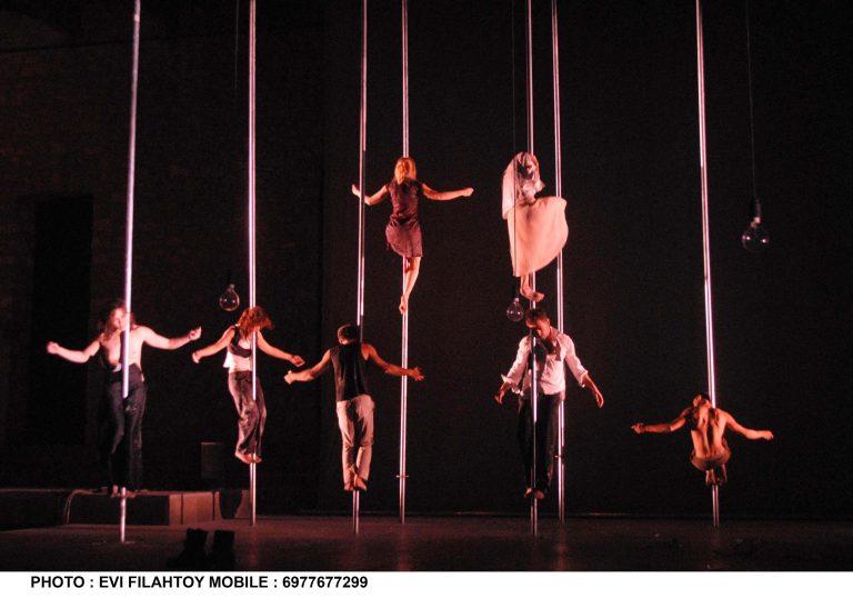 Εντυπωσιακή η πρώτη παράσταση στο Μέγαρο Χορού στην Καλαμάτα | Newsit.gr