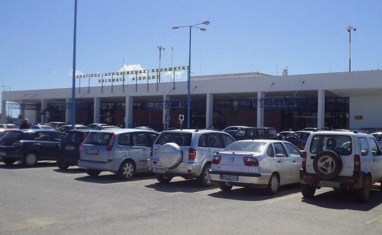 Καλαμάτα: Τους συνέλαβαν πριν μπουν στο αεροπλάνο | Newsit.gr