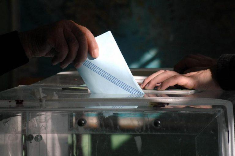 Οι ψηφοφόροι «τρελαίνουν» κόμματα και δημοσκόπους – 9 κόμματα μπαίνουν στη Βουλή! | Newsit.gr