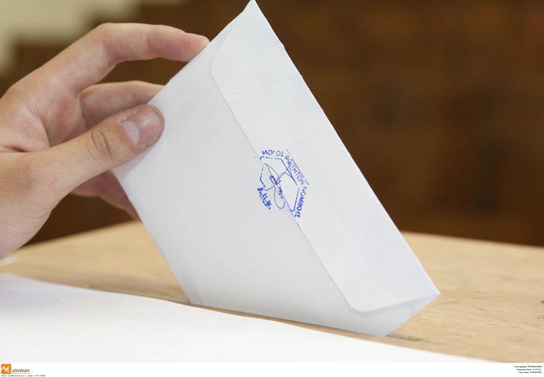 Δημοσκόπηση MRB: Μπροστά με 8% η ΝΔ – Μάχη για την τρίτη θέση! | Newsit.gr