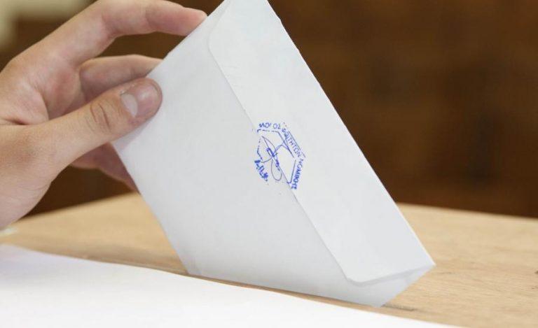 Εκλογές με … κόκκινα αυγά; | Newsit.gr